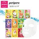 【PERIPERA(ペリペラ)公式】ペリペラ ジューシーシートマスク01グレープジュース  スキンケア 美白 ホワイトニング 弾力 活力 ブ