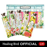 【Healingbird(ヒーリングバード)公式】ヒーリングバードガーデナーズパフュームハンドクリーム5種ギフトセット