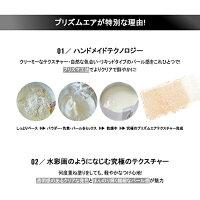 【CLUBCLIO(クリオ)公式】クリオプリズムエアブラッシャー.ハイライター