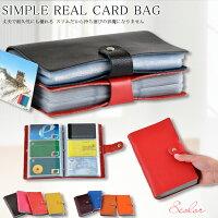 カードケースレディースメンズ名刺ケースカード入れクレジットカードカード収納大容量90枚収納本革