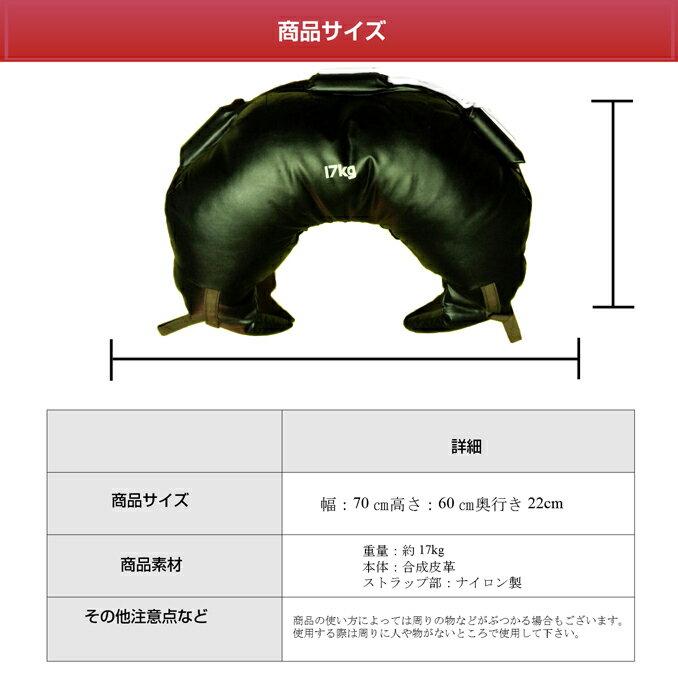 ブルガリアンサンドバッグ17kg商品詳細