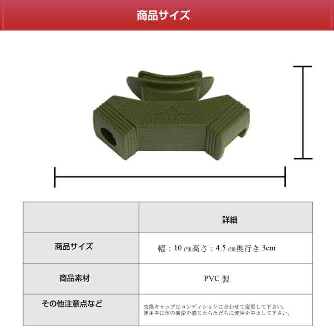 O2トレーナー商品詳細
