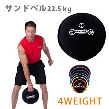 サンドベル 黒 男女兼用 通年使用可能 22.5kg CP-25