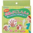 使い切りポリオレフィン手袋 ダンロップ 料理の下ごしらえ用 30P Mサイズ