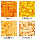 【オレンジ系 全4色】パーラービ...