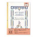 ダイアリー B5 育児 くま柄 育児日記 1歳から スパイラルリング製本 ミドリ - メール便発送