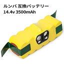 【在庫あり】 パナソニック 掃除機用充電式リチウムイオン電池 AVV97V-RA