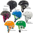 【ヘルメット】14-15ALPINAアルピナヘルメットGRAP【スキーヘルメット・スノーヘルメット】