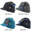 PHENIXフェニックスAlgaeBrimCapPS478HW32ニット帽帽子
