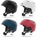 MARKERマーカーヘルメットCONSORT2.0