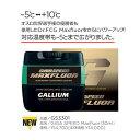 【スタートワックス】GALLIUM ガリウム ワックス GS...