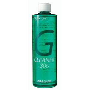 【チューンナップ用品】GALLIUM・ガリウムクリーナー300SB0051300ml