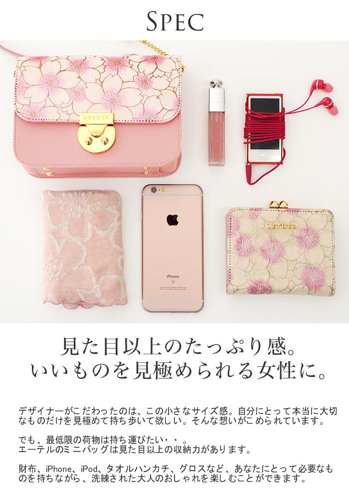 https://thumbnail.image.rakuten.co.jp/@0_mall/clochette/cabinet/02619828/shohin/p3490023_8.jpg