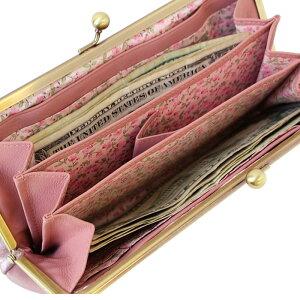 使いやすいがま口長財布「CLOCHETTE(クロシェット)シャルロット・ボヌール」