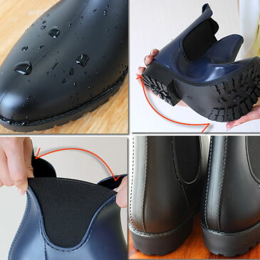 【ホリデーセール】【雨の日もオシャレに通勤できる♪人気のレインブーツ】レディース ショート サイドゴア 長靴 雨靴 人気 おしゃれ かわいい 軽い 軽量 レインシューズ 防水 ラバー ブーツステラ・プリュイ