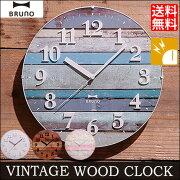 掛け時計 ビンテージウッドクロック アナログ おしゃれ ヴィンテージ 引っ越し ウォール クロック プレゼント