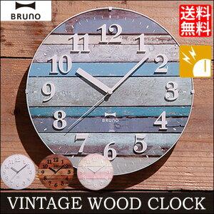 掛け時計 ビンテージウッドクロック アナログ おしゃれ ヴィンテージ 引っ越し ウォール クロック バレンタイン プレゼント