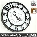 【送料無料】掛け時計 ジゼル [GISEL]【壁掛け時計 時計 掛時計 壁 アンティーク 壁掛…