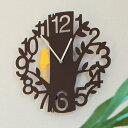 楽天100円クーポン利用可★【送料無料】壁掛けフック特典有★掛け時計 振り子時計 ピークス インターフォルム【時計 壁掛け 振り子 CL-5743 時計 北欧 壁掛け時計 動物 アニマル 植物 時計 おしゃれ 壁時計 モダン インテリア時計 子供 結婚祝い おしゃれ】