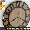 ���Ȼ��ץߥ奼���å�[Musee-wood-]CL-8333�����ե����[interform]�ڳݤ������ɳݤ�����Ϣ³�ÿ˻����ɳݤ����ߤ�������̲��͵��ڥ������륯��å���ȥ��ŷ���Ρۡڥݥ����10�ܡ�����̵����
