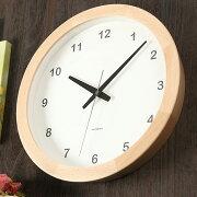 掛け時計 アータル スイープ ムーブメント テイスト シンプル おしゃれ スムーズ ホワイト プレゼント