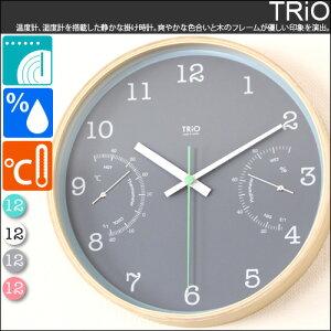 掛け時計 【送料無料】Lemnos design [TRiO トリオ] PC10-22 壁掛け時計 掛時計 ウォールクロ...