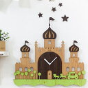 【送料無料】掛け時計 マジックキャッスル[Magic castle]【壁掛け時計 おしゃれ 時…