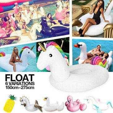 浮き輪 浮輪 フラミンゴ ユニコーン ペガサス スワン 白鳥 馬 マーメード 真珠 パール フロート うきわ 海 ビーチ リゾート プール インスタ 大人 可愛い 大人用 ラウンジフロート