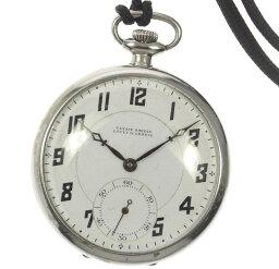 【Ulysse Nardin】ユリス・ナルダン アンティーク 手巻き 懐中時計【中古】
