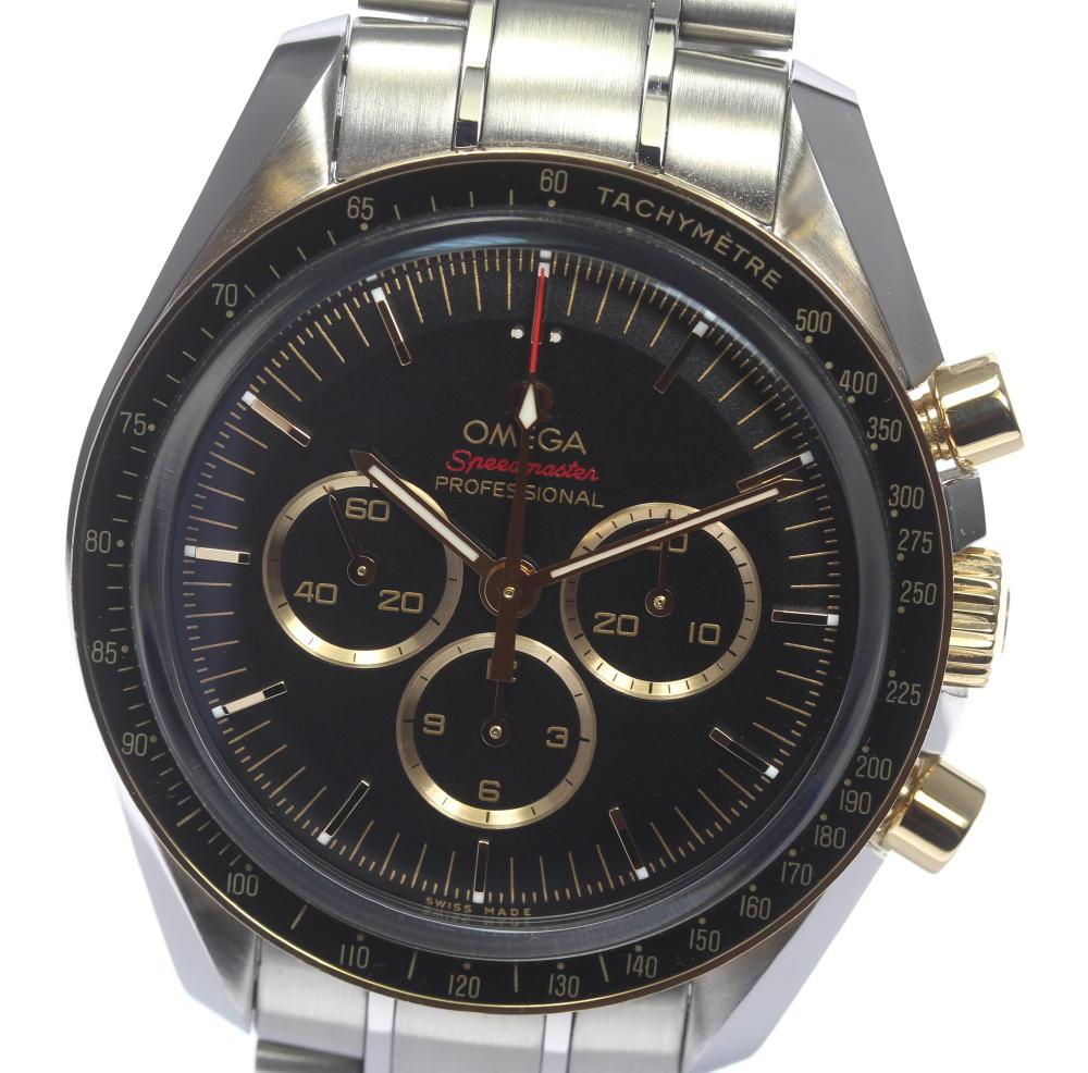 腕時計, メンズ腕時計  OMEGA 2020 522.20.42.30.01.001
