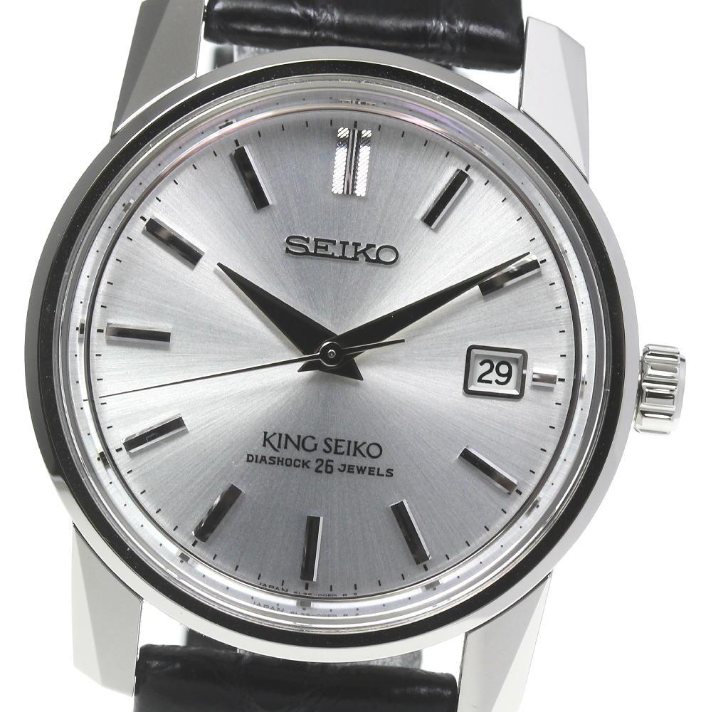 腕時計, メンズ腕時計  SEIKO KSK 3000 SDKA001