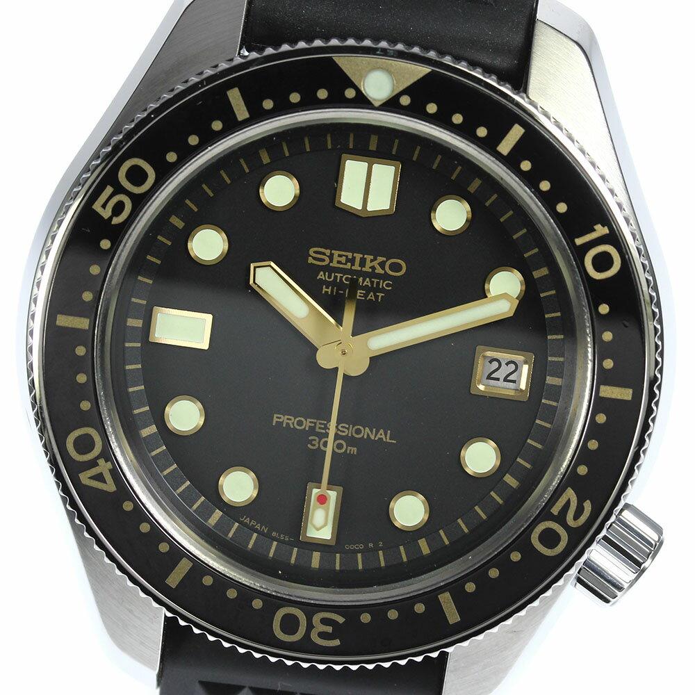腕時計, メンズ腕時計 SEIKO 1968 1500 8L55-00D0SBEX007