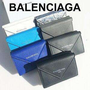 free shipping 370dd 78954 バレンシアガ(BALENCIAGA) ミニ財布 三つ折り財布 - 価格.com