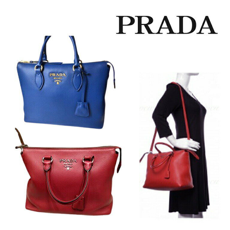 [New ■ Genuine ■ Free shipping ■ Free gift wrapping] PRADA Prada VITELLO PHENIX 2WAY tote bag 1BA063 Ladies Women Gift Present Birthday Celebration