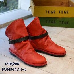 【送料無料】TRIPPEN(トリッペン)BOMB-MON-42RD-ES-BK