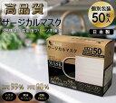 【送料無料!】日本製個包装マスク 1箱50枚入 三層 不織布
