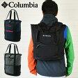 【送料無料】COLUMBIA コロンビア ディーカム2ウェイトート/トートバッグ PU8844