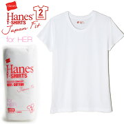 ヘインズ ジャパン フィット ウィメンズ Tシャツ レディース コットン ホワイト