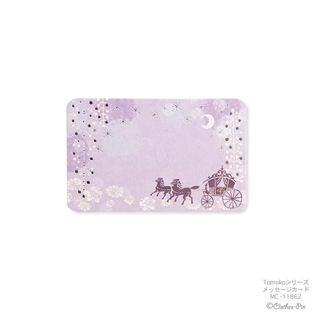 紙製品・封筒, グリーティング・カード Tomoko Hayashi Messagecard 10 OK