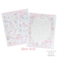 【クローズピンClothesPin】【たけいみき】Letterset(フラミンゴ)【レターセット】【手紙】【便せん】