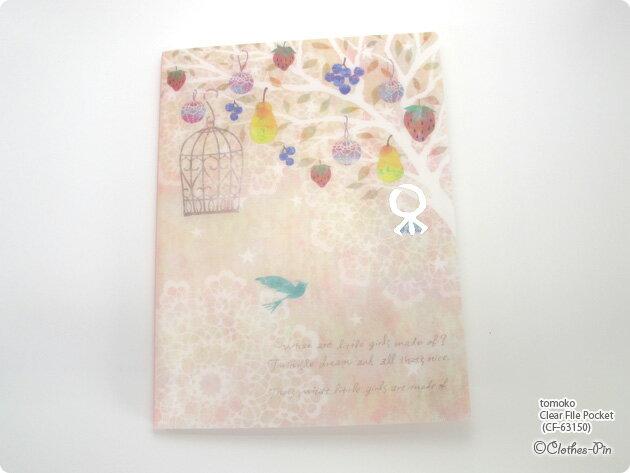 ファイル・バインダー, クリアケース・クリアファイル Tomoko Hayashi Clear File Pocket (Ring
