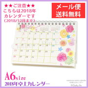 シリーズ カレンダー クローズピン ClothesPin