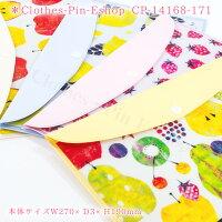 Syun-ka旬果フラットケースB5タイプ書類・ドキュメントケースTomokoHayashi・トモコ・林朋子(アップル・レモン・ストロベリー・ミックス)クローズピンClothesPin