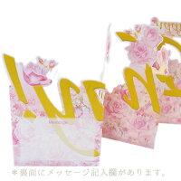 ジャバラ型バースデーカード【誕生日・グリーティングカード】【クローズピンClothesPin】