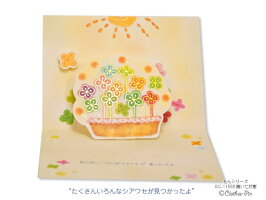 GreetingCard【カード】