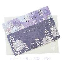 【TomokoHayashi・トモコ】ポップアップカード・グリーティングカード【クローズピンClothesPin】