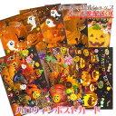 ハロウィン ポストカード halloween・Postcard・イラスト入りフォトポストカード クロ ...