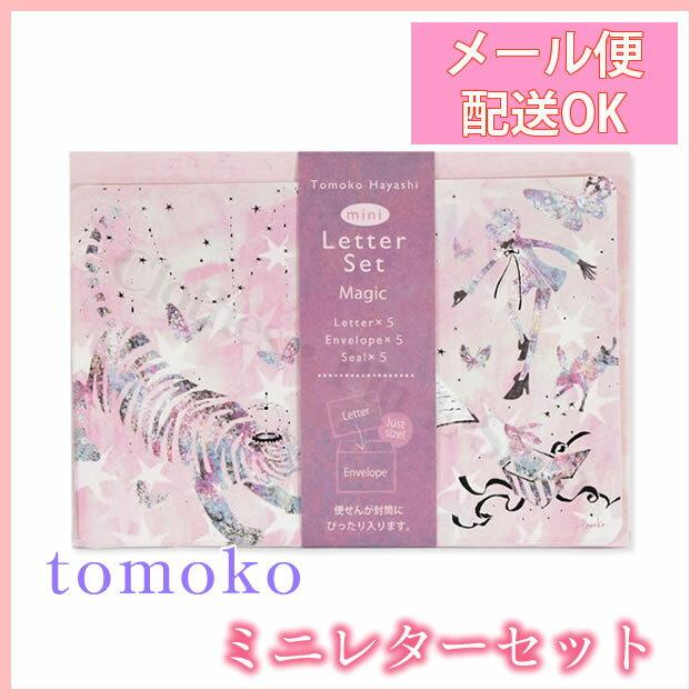 紙製品・封筒, レターセット Tomoko Hayashi Letter Set OK