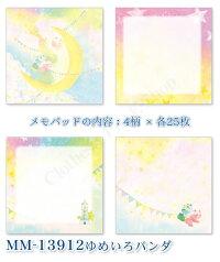 【asanoyoshida・吉田麻乃】スクエアメモパッド【イラスト・かわいい・メモ帳・MEMO】【クローズピンClothesPin】