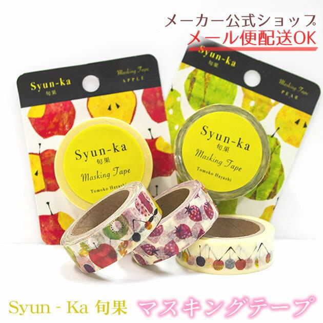 ギフトラッピング用品, シール・ステッカー Syun-ka Tomoko Hayashi () OK